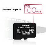Карта пам'яті 32 ГБ microSD Class 10 для техніки мікро СД без адаптера флеш картка, фото 4
