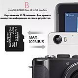 Карта пам'яті 32 ГБ microSD Class 10 для техніки мікро СД без адаптера флеш картка, фото 3
