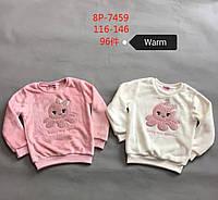 Утеплённые меховые кофты для девочек Glass Bear 116-146p.p.