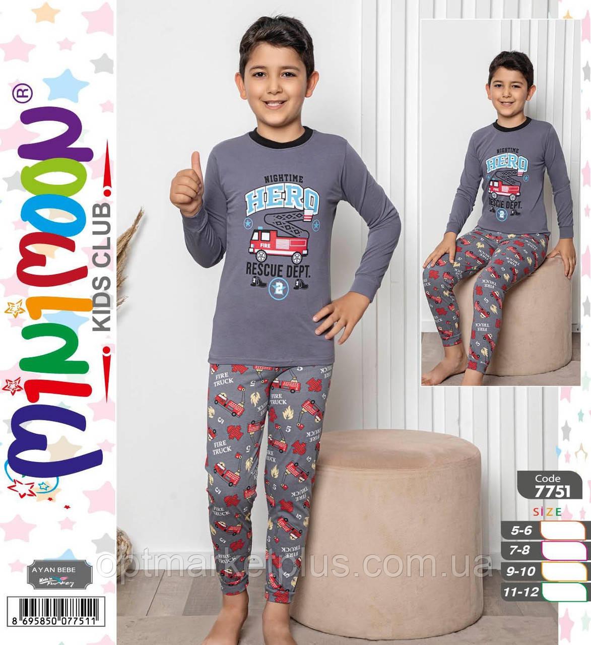 Піжама для хлопчиків, х/б (5-12 років) Туреччина купити оптом від складу 7 км Одеса