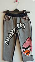 Теплые штаны Angry Birds для мальчика. 95 см