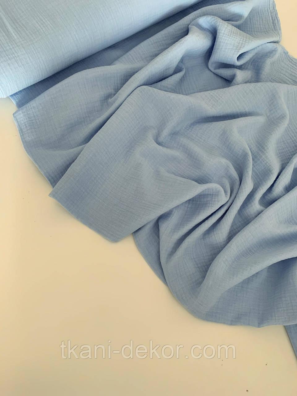 Муслин (хлопковая ткань) жатка васильковый однотон (ширина 1,35 м)