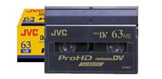 Видеокассета M-DV63PROHD