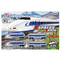 Дитяча залізниця JHX9903 153см
