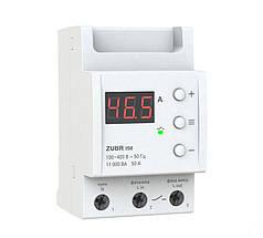 Реле контролю струму ZUBR I50 DS Electronics