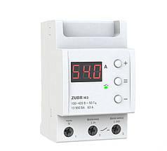 Реле контролю струму ZUBR I63 DS Electronics