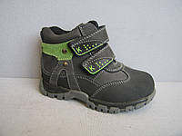 Ботинки для мальчика р 26-28