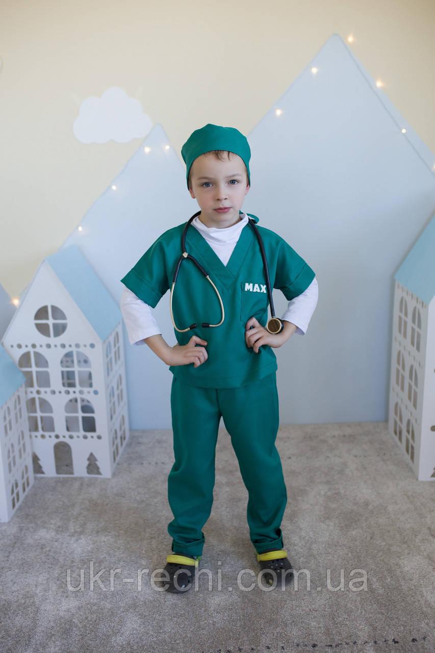 Дитячий карнавальний костюм Доктор