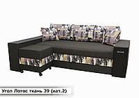 """Кутовий диван """"Лотос"""" (тканина 39) Габарити: 2,35 х 1,50 Спальне місце: 1,90 х 1,75"""