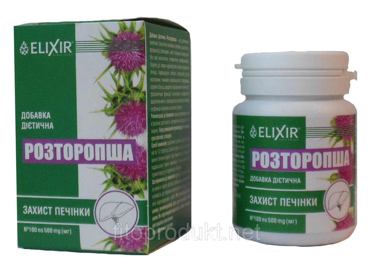Расторопша в таблетках защита печени №100 Эликсир