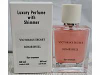 Luxury Shimmer (Парфюм с шиммером)