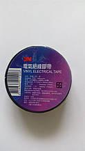 3М Vinyl Plastic Electrical Tape 1600, 18 мм х 20 метров  (изолента черная)