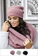 Красивая ажурная шапка от Kamea - Ivonna.
