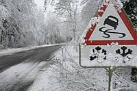 В связи с погодными условиями отправка посылок задерживается
