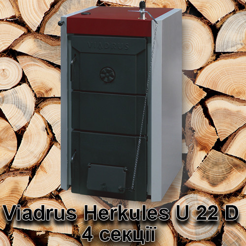 Котел Viadrus 22 D  4 секції 23,3 кВт.