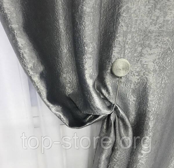 Готовий комплект двосторонні штор блекаут софт на тасьмі 150х270 (2 шт) в спальню. Колір Сірий