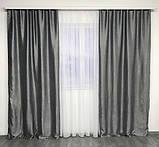 Готовий комплект двосторонні штор блекаут софт на тасьмі 150х270 (2 шт) в спальню. Колір Сірий, фото 2