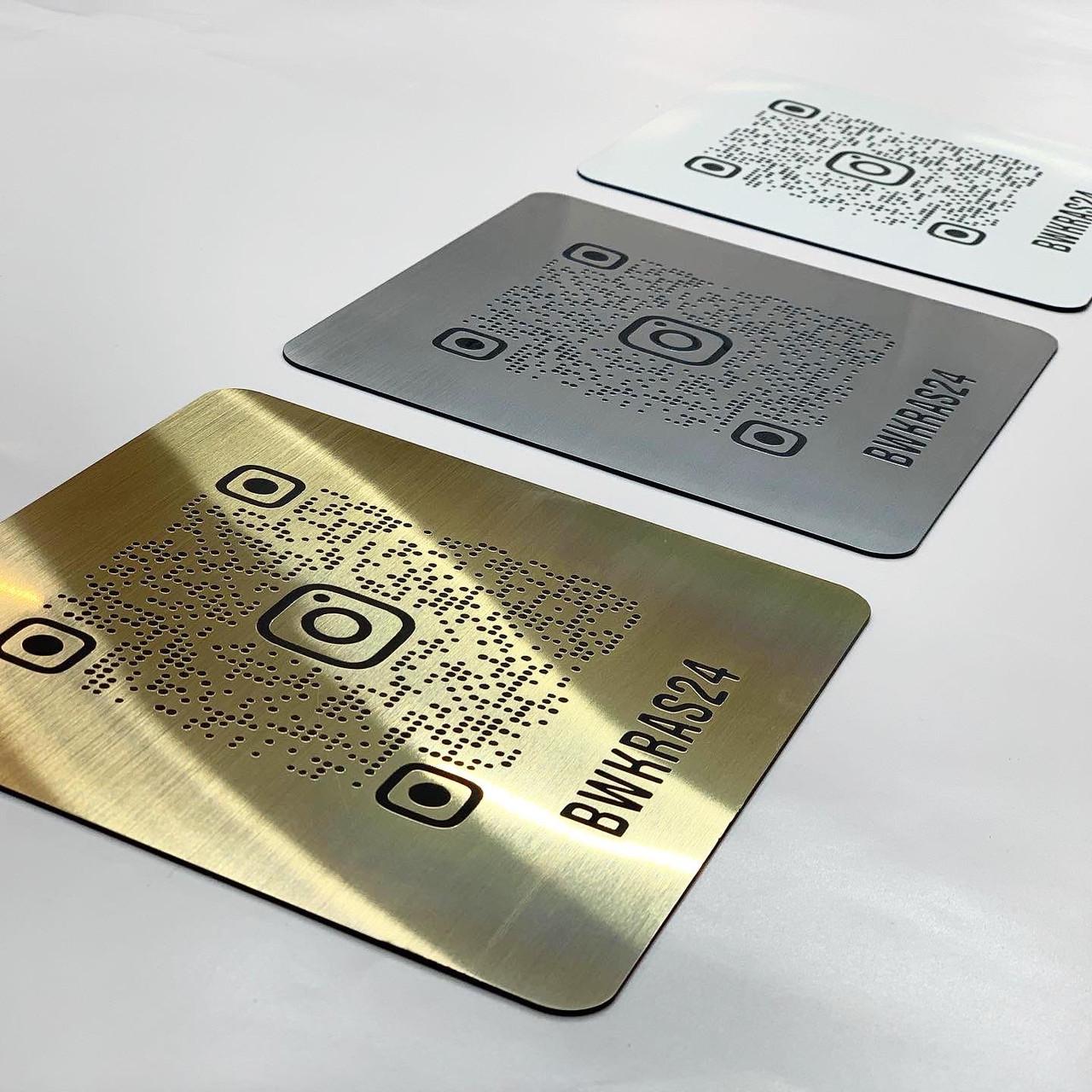 Металева Настінна Instagram табличка з QR-кодом на липкій основі-двосторонньому скотчі срібло