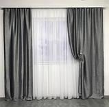 Готовий комплект двосторонні штор блекаут софт на тасьмі 150х270 (2 шт) в спальню. Колір Сірий, фото 3