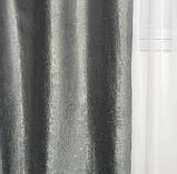 Готовий комплект двосторонні штор блекаут софт на тасьмі 150х270 (2 шт) в спальню. Колір Сірий, фото 4