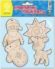 Дерев'яні новорічні іграшки Набір 1(4 фігурки)