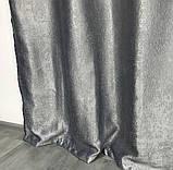 Готовий комплект двосторонні штор блекаут софт на тасьмі 150х270 (2 шт) в спальню. Колір Сірий, фото 5