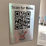 Металева Настінна Instagram табличка з QR-кодом на липкій основі-двосторонньому скотчі срібло, фото 3