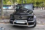 """Накладка на передний бампер """"домик"""" Mercedes G-class W463 стиль Brabus, фото 3"""