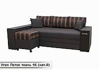 "Угловой диван ""Лотос"" (ткань 46) Габариты: 2,35 х 1,50  Спальное место: 1,90 х 1,75"