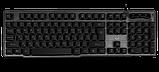 Клавиатура SVEN KB-G8500 игровая с подсветкой черная, фото 7