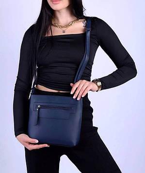 Женская сумка синяя код 7-1803