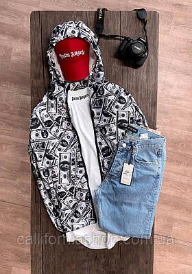 Ветровка мужская молодежная с Долларами с капюшоном оригинальная куртка