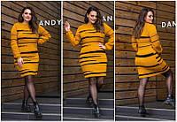 Платье женское вязаное укороченное Березка размер универсальный 46-52, цвет уточняйте при заказе