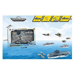 Дитяча іграшка підводний човен, набір з літаками та кораблями
