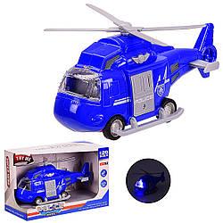Іграшка вертоліт на батарейках, світло,звук, Іграшкові вертольоти