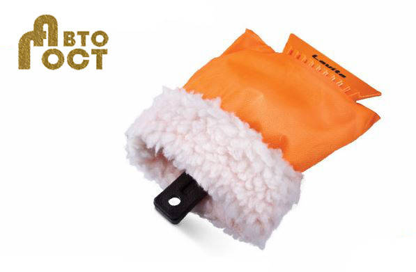 Скребок Lavita 250302 с рукавицой, фото 2