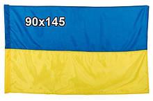 Флаг Украины 90х145