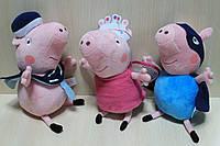 Мягкая игрушка Свинка Пепа тм Сонечко, герои мультфильма