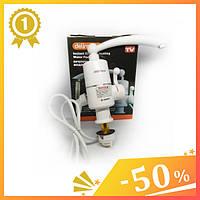 Проточный водонагреватель Проточный водонагреватель электрический Проточный водонагреватель кран для дачи HS