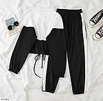 Женский спортивный костюм с лампасами, фото 5