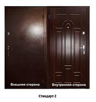 Двери стальные профильные Стандарт 2