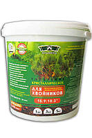 Удобрение для хвойных растений, 1кг - Альянсед