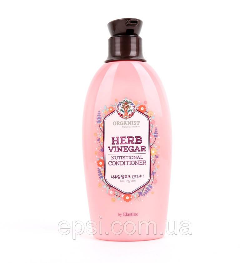 Поживний кондиціонер для волосся LG Household Health Organist Herb Vinegar Conditioner, 500 мл
