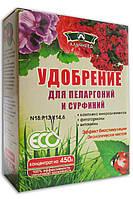 Удобрение для пеларгоний и сурфиний , 300г - Альянсед