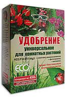 Удобрение универсальное для комнатных растений, 300г - Альянсед