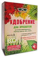 Альянсед удобрение Хризантемы, 300гр - Украина