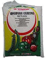 Селитра аммиачная (пакет 1кг)