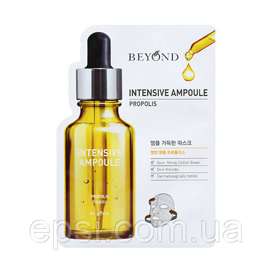 Маска для обличчя Beyond Intensive Ampoule Mask Propolis 22 мл