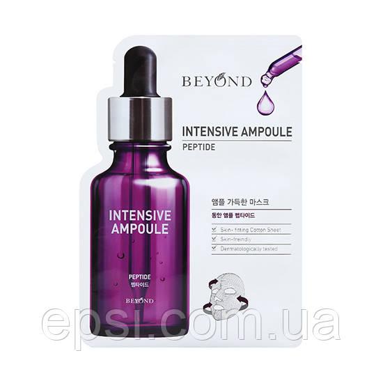 Маска для обличчя Beyond Intensive Ampoule Mask Peptide 22мл