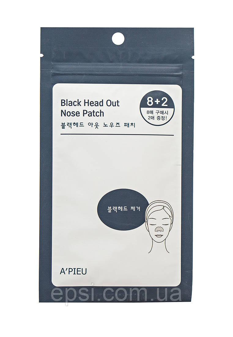Патчи для носа против черных точек Apieu Black Head Out Nose Patch Set, 10 шт